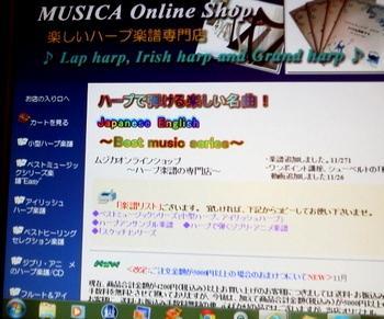 11月の小型ハープ楽譜&アイリッシュハープ楽譜
