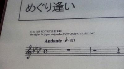 レバーハープで弾けない♭4つの調の曲は、♯3つでレバー設定すれば、♭4つの楽譜がそのまま使えます。