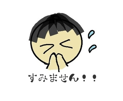 今月のハープ楽譜 お詫び>< m( _ _)m
