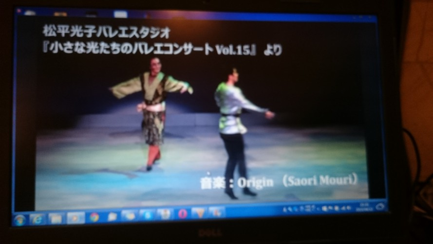 小型ハープで踊る、松平光子バレエスタジオさんの発表会映像