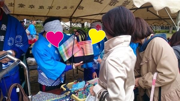 ちしろまつりから (千葉県にある学校のお祭りです)