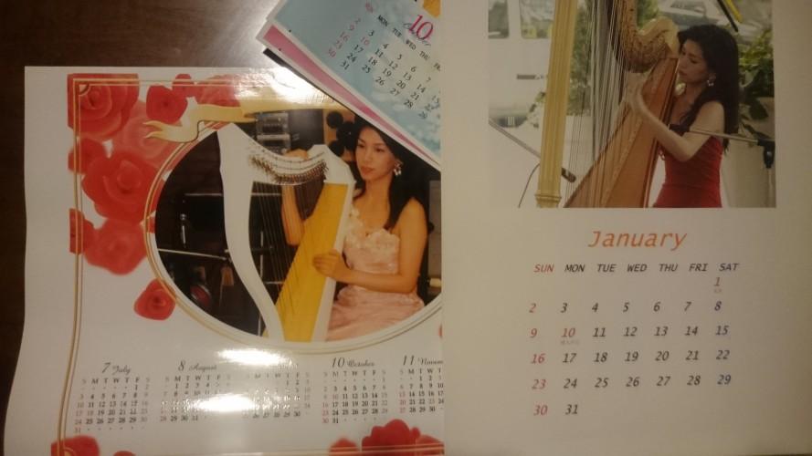 「1月の楽譜」と大掃除中に見つけた「2005年の毛利カレンダー」