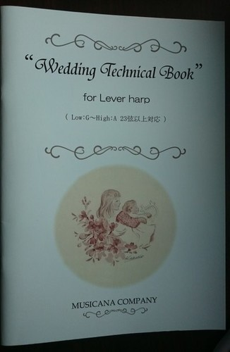 Wedding Technical Book の曲目と内容について。