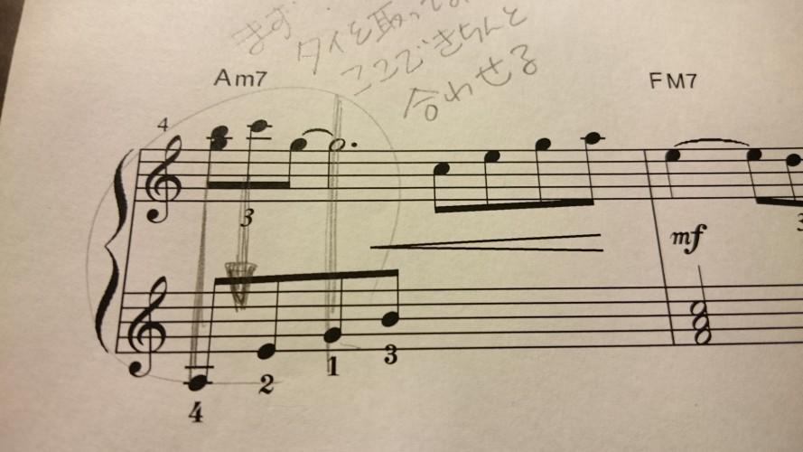 2拍3連の入れ方と練習方法 (蘇州夜曲より)