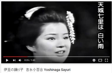 アイリッシュハープで弾く「昭和歌謡①」 原曲の動画(後半)