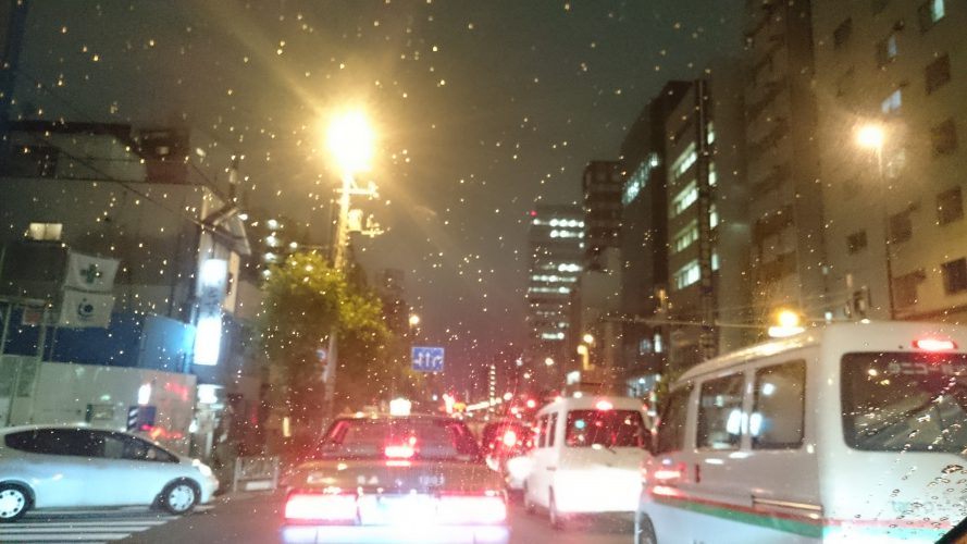 日記:大雨で始まった日