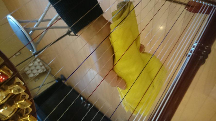 練習後はハープの弦もしっかり拭いてから片付けよう。