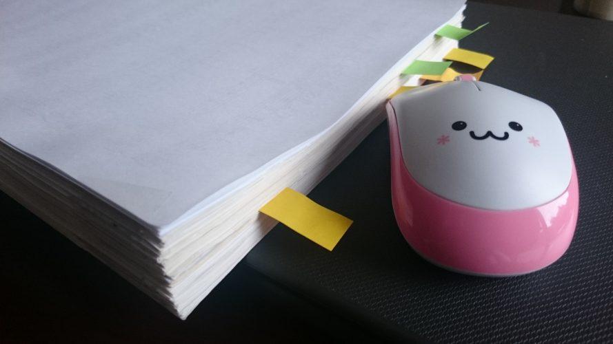 A4コピー用紙を200枚製本するとこのくらいの厚さになります。 レバーハープでのBGM等の演奏について。