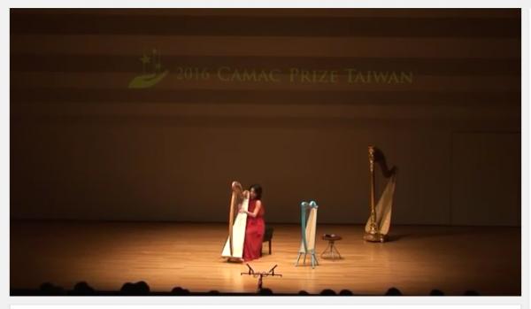 初公開ハープ動画 昨年の台湾公演より (2016Camac Prize TAIWAN/ from Closing Concert)