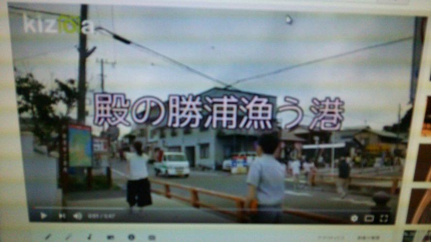 夏休み企画 勝浦の朝市へ行き 動画を撮ってきました。