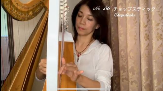No.86 チョップスティック(トトトの歌) レバーハープ動画