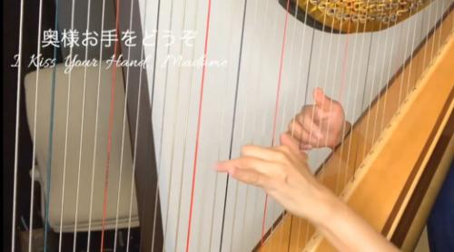 グランドハープ(Pedal harp)動画  奥様お手をどうぞ