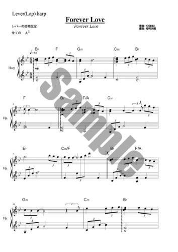 10月のハープ楽譜更新2回目 YOSHIKIさんのForever Loveとコーンウォール民謡からララバイ