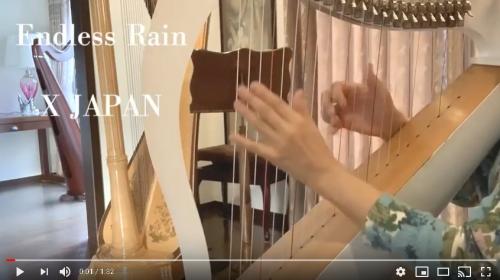 Endless Rain(X JAPAN)ラップハープ動画公開しました。