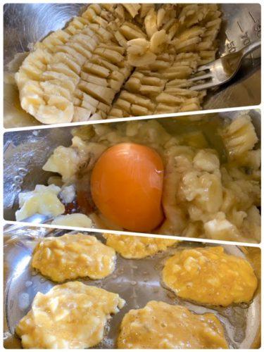 Cooking:食べても体が重くならないおやつ。今日のおやつは卵とバナナだけで作るバナナパンケーキ。 最後に、日本の国が売られているショッキングな記事あり。
