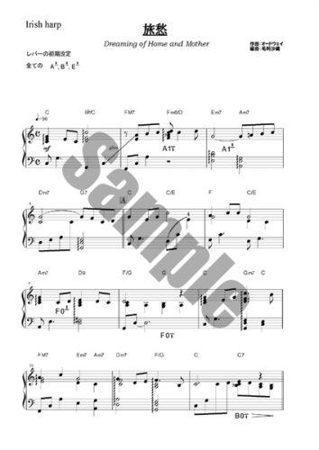 そろそろ練習を始めたい秋の曲より アイリッシュハープ 動画 ハープ楽譜「旅愁」より