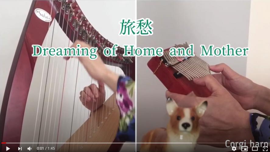 弾き語り用ハープ楽譜でカリンバと一人アンサンブル