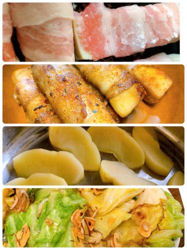 Cooking : 高野豆腐のお肉巻き、蒸しリンゴ、焼きキャベツ
